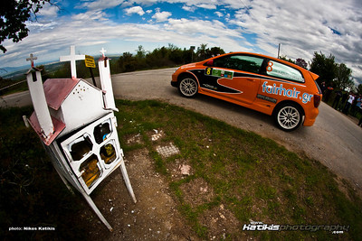 Rally Filippos 2012