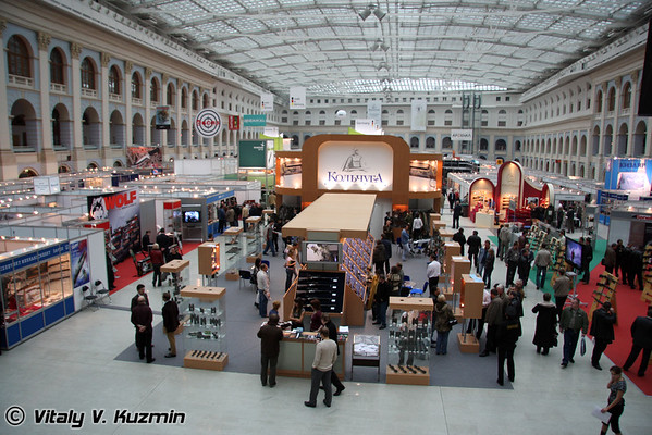 Moscow International Exhibition ARMS & Hunting 2008