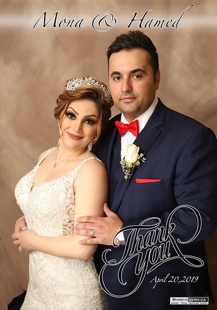 Mona&Hamed