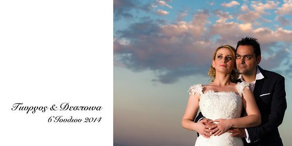 2014 - 07 - 06 Δέσποινα & Γιώργος Wedding Album