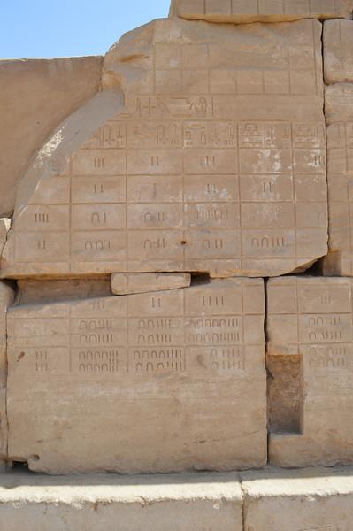 30464_Luxor_Karnak Temple.JPG