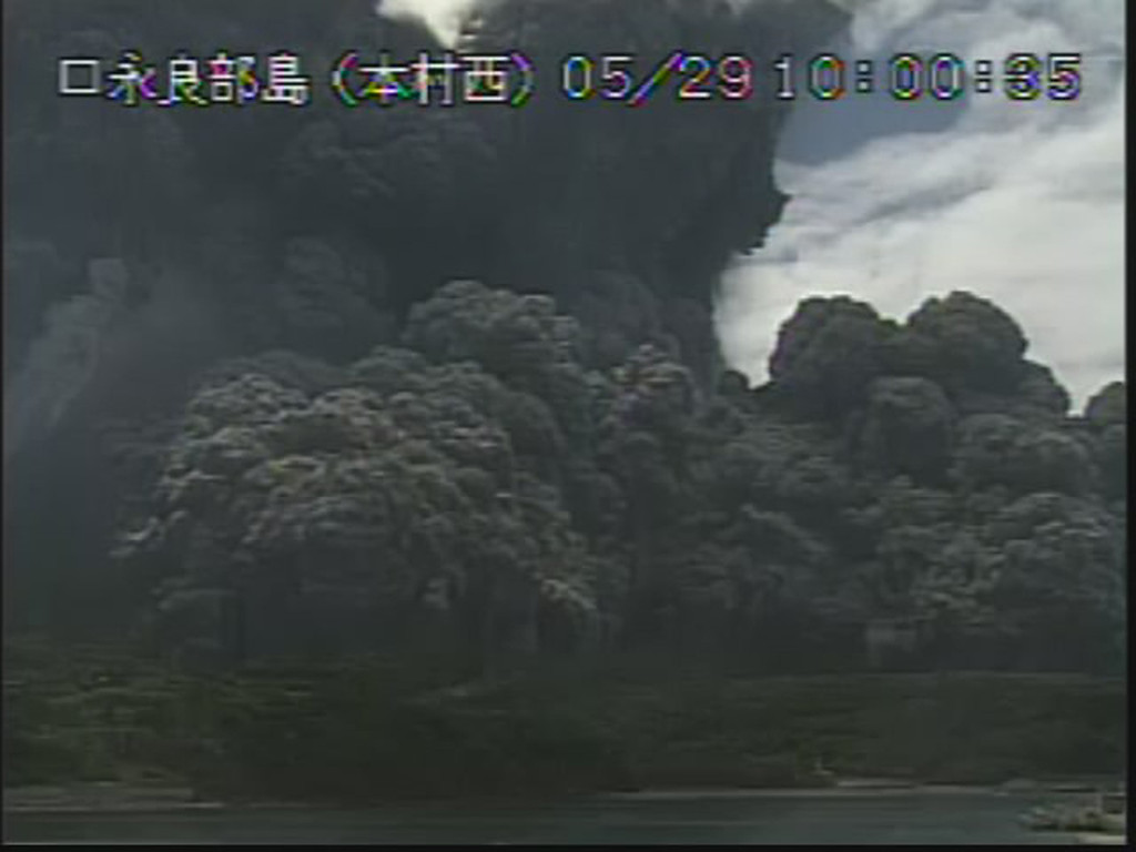 . In this image taken from a surveillance camera observed from Motomura Nishi on Kuchinoerabu island, a column of black smoke rises from Mount Shindake on the island, southern Japan, Friday, May 29, 2015. The volcano erupted on the small island about 10 a.m. local time Friday, spewing black clouds of ash and rock towering into the sky and prompting authorities to tell residents to evacuate the island. (Japan Meteorological Agency via AP)