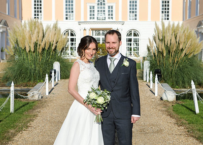 Lisa & Chris, Hintlesham Hall