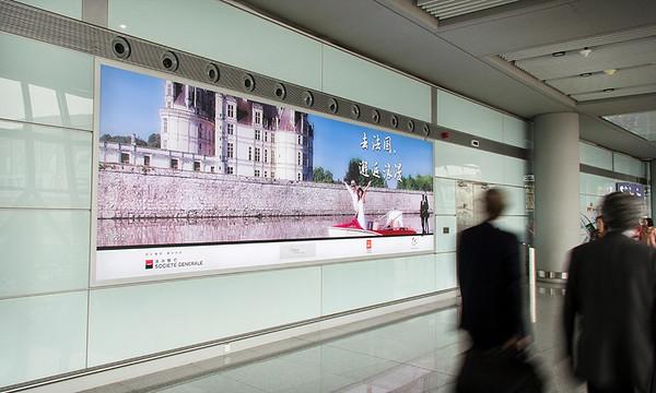 Affichage aéroports Beijing et Shanghai
