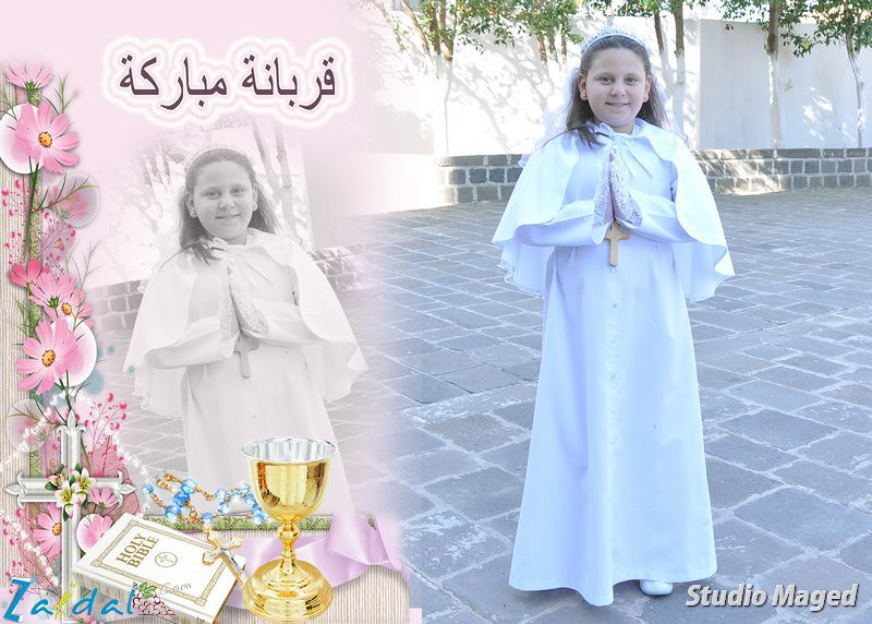 first_communion_seriac_2012_007.jpg