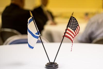 Israel Calls