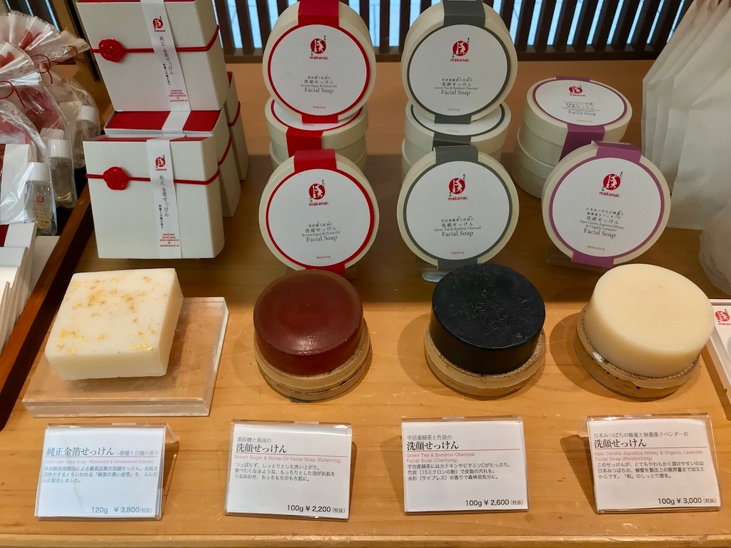 A selection of face soaps, one of which contains gold leaf.