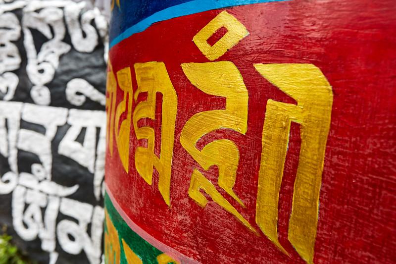 Nepal - EBC - 2E6B0877.jpg