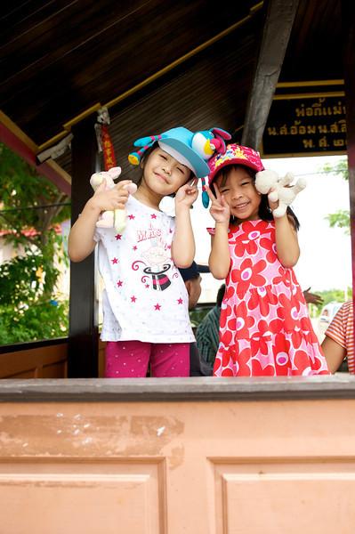 Pranburi 9.13
