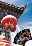 National Geographic travel guides