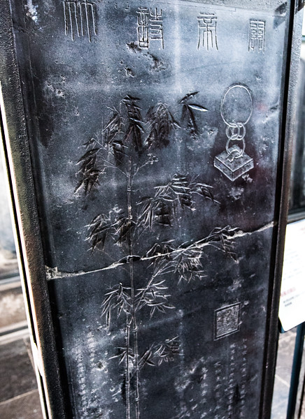 There are Chinese characters hidden in the bamboo leaves critical of the emperor.