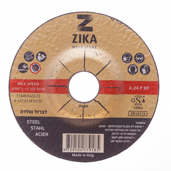 ZIKA A24PBF115X6.jpg