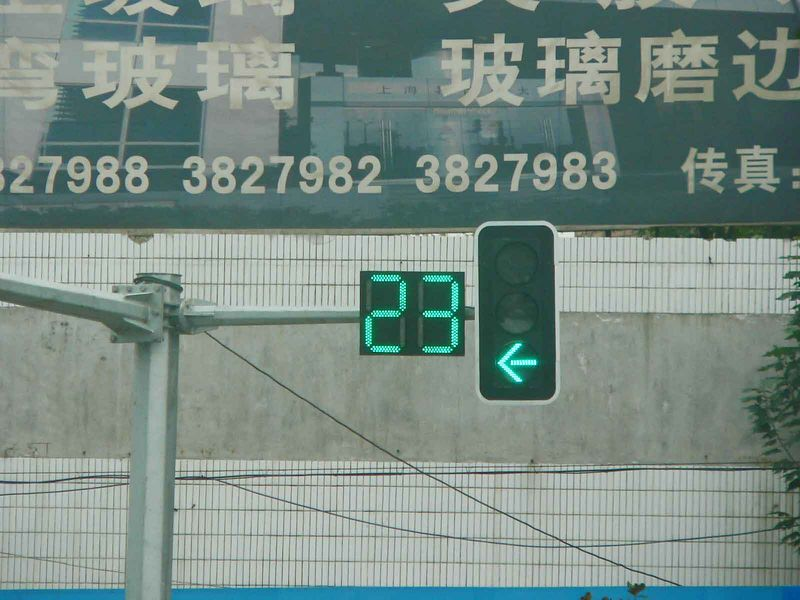 These signs countdown to tell you how long it will be green