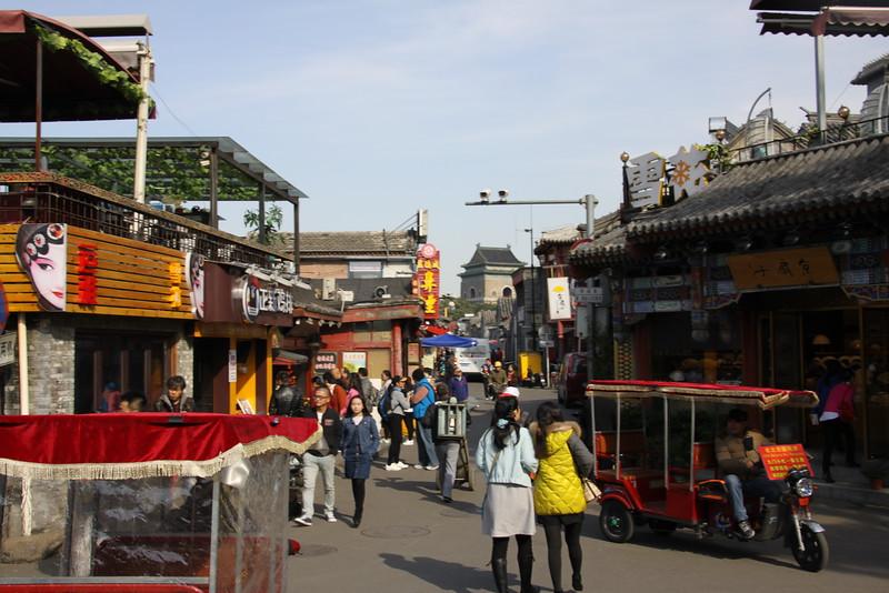 Shichahai area