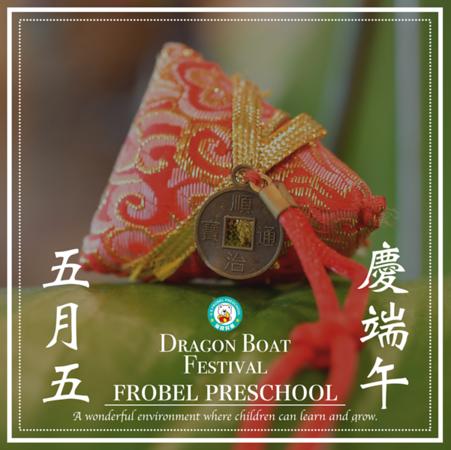 [2019] 五月五慶端午活動-Dragon Boat Festival