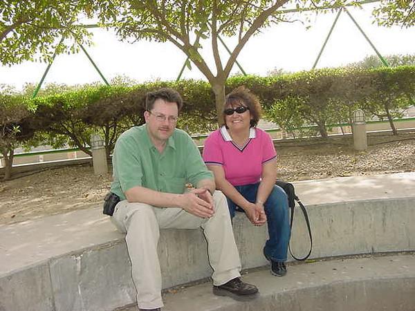 Dan and Teresa.jpg