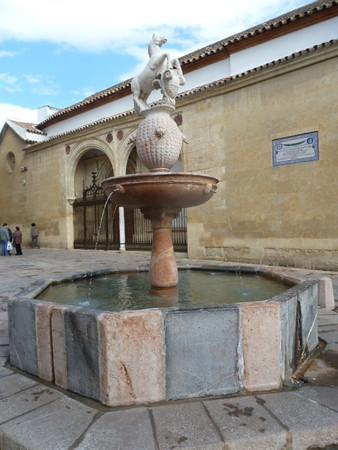 Spain: Córdoba (2012)