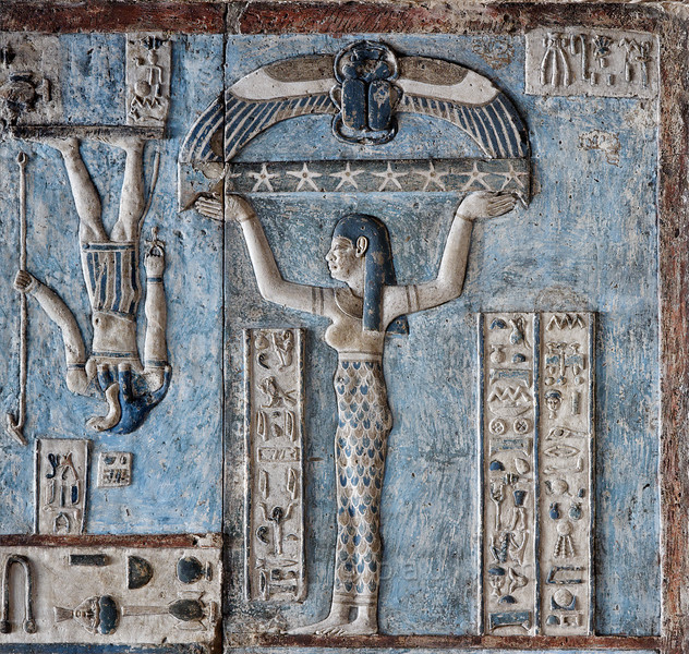 [EGYPT 29580]