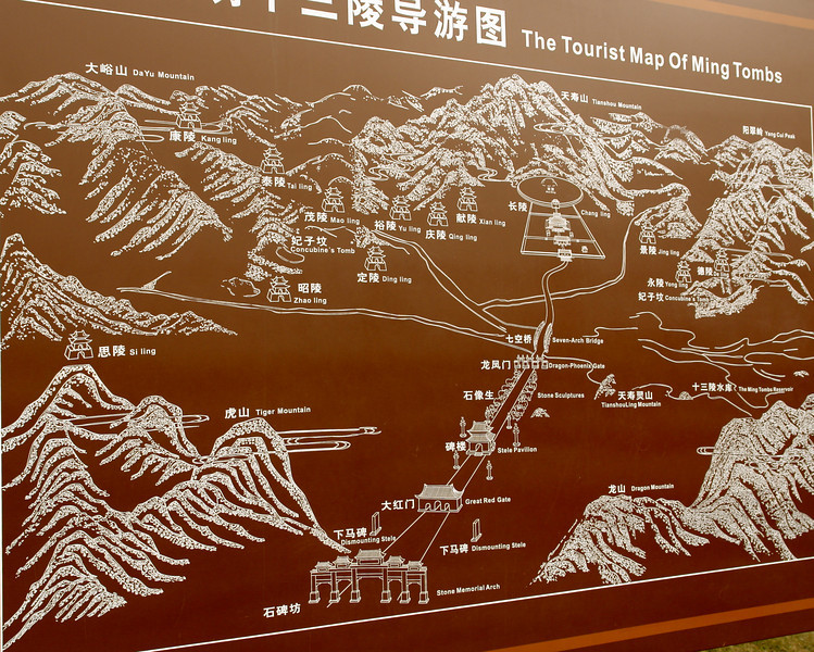 Emperors' Tombs 011.jpg