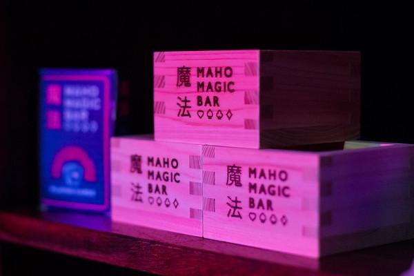 Maho Magic Bar - High Res