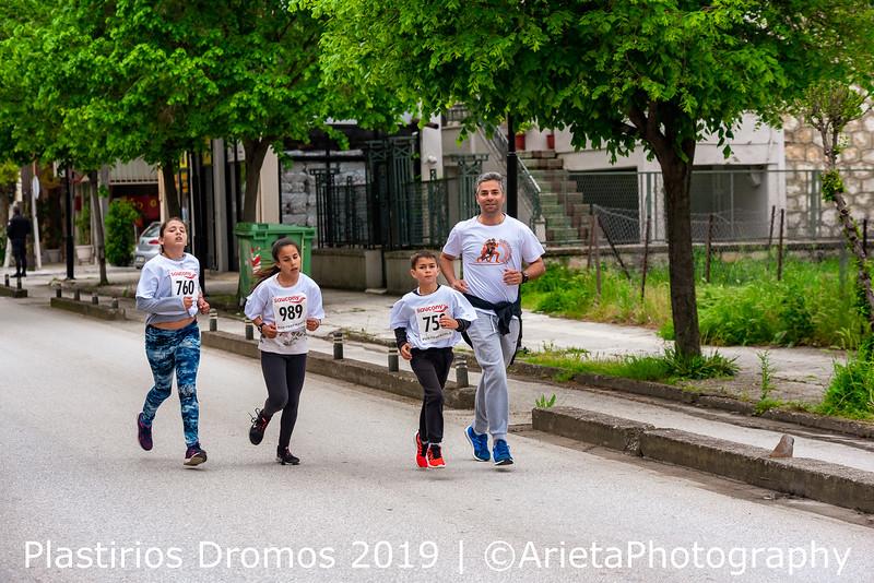 Dromeis-5km (483).jpg