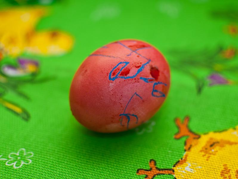 Машино яйцо