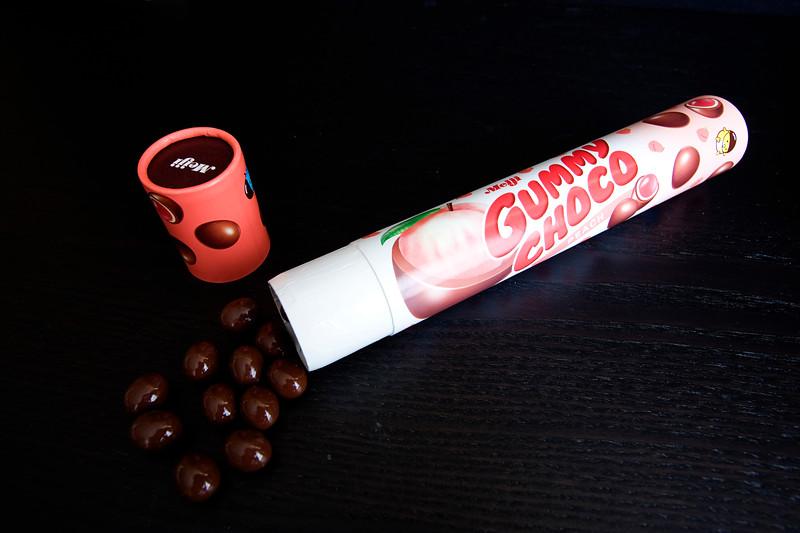 gummy-choco_3431989039_o.jpg