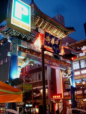 Tokyo and Kamakura - March 2007
