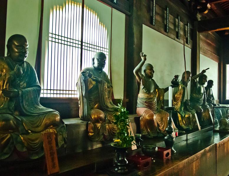 Uji - Mampuku-ji Temple-13.jpg