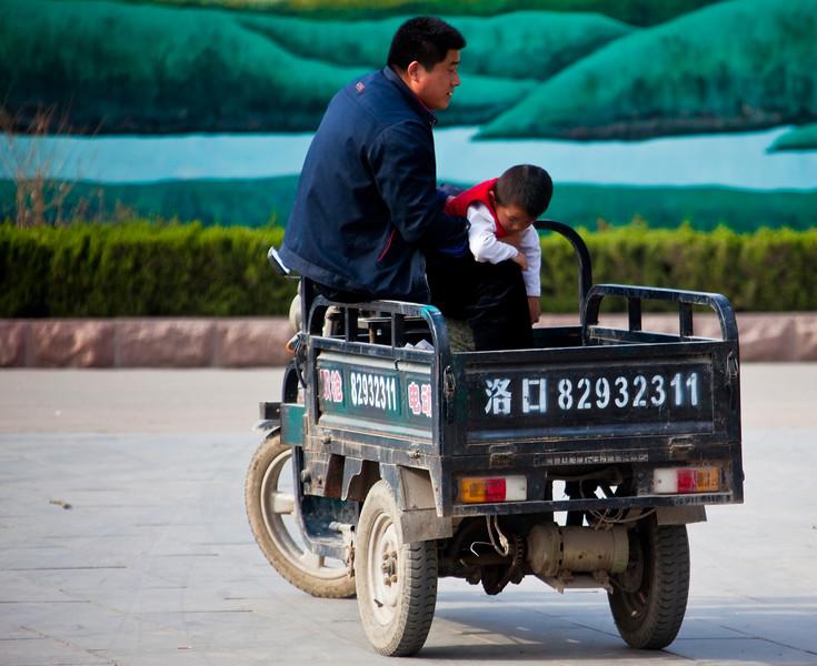 2011 山東省, 清島市 ShanDong Province, TsingTao City (15 of 118).jpg