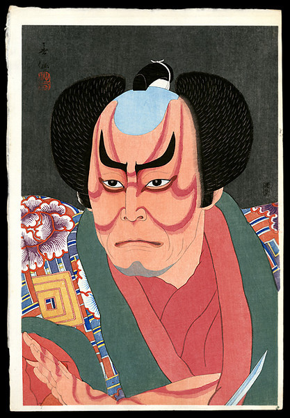 Kichiemon Nakamura as Otokonosuke_Shunsen.jpg