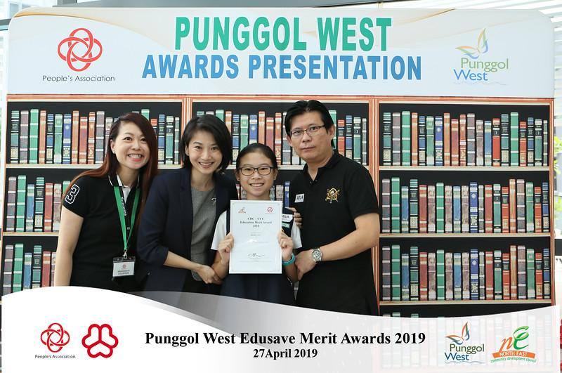 Punggol West EMB-27.jpg