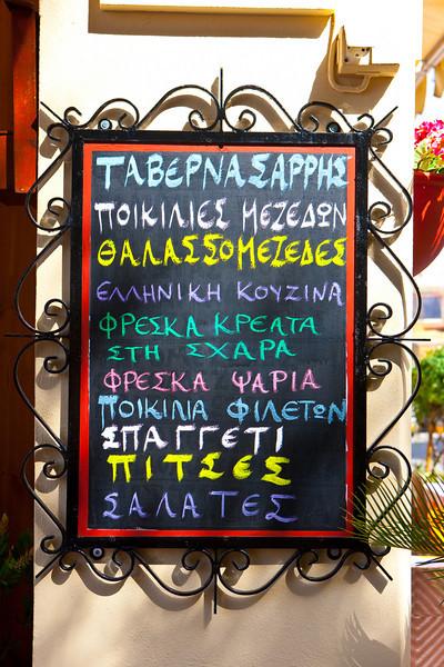 Greece-3-29-08-31190.jpg
