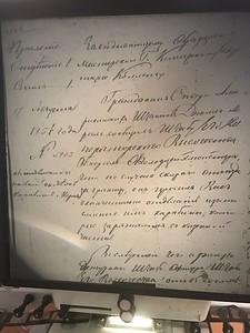 St. Petersburg Archives Photos