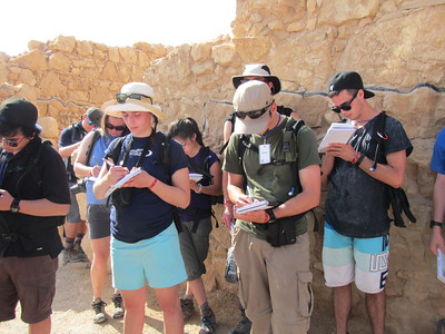 Israel Study Tour with Joshua Wilderness
