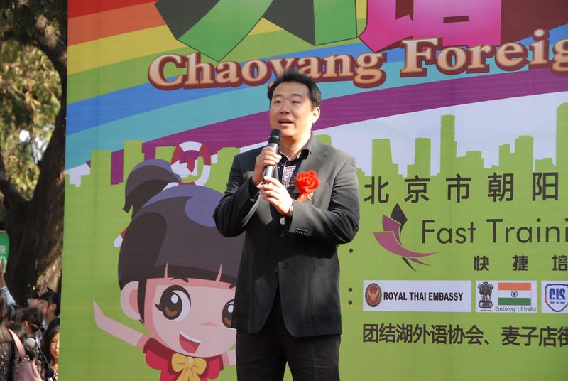 [20111015] Beijing Foreign Language Festival (8).JPG