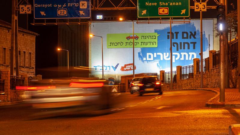 11-04-18 Huge RALBAD Haifa Big (44 of 106).jpg