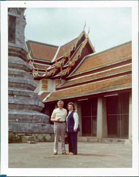 1973 Arch Marie.jpg