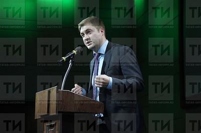 10.11.2019 Форум Мост Москва - Татарстан (Абдул Фархан)