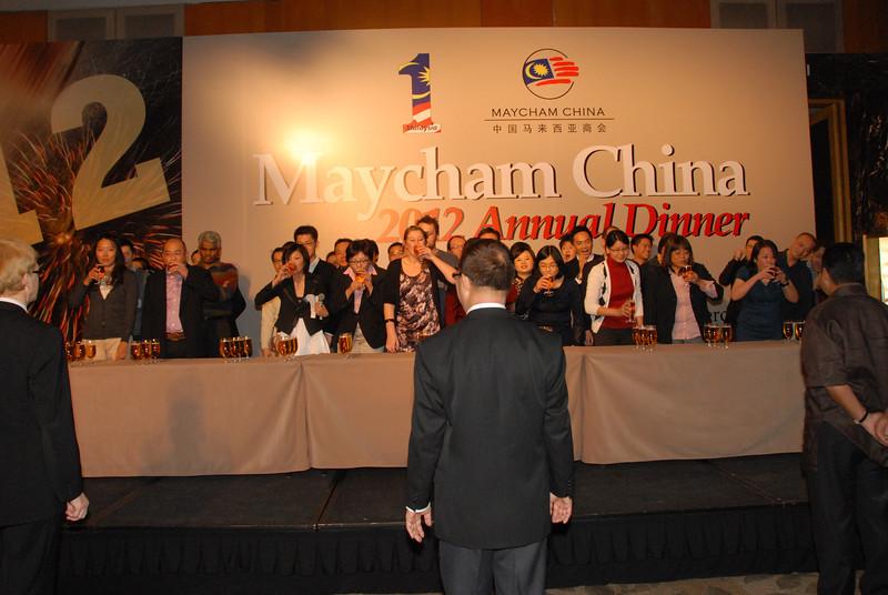 [20120107] MAYCHAM China 2012 Annual Dinner (131).JPG