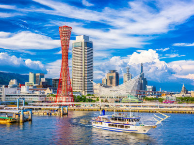 Kobe, Japan skyline at the port and tower