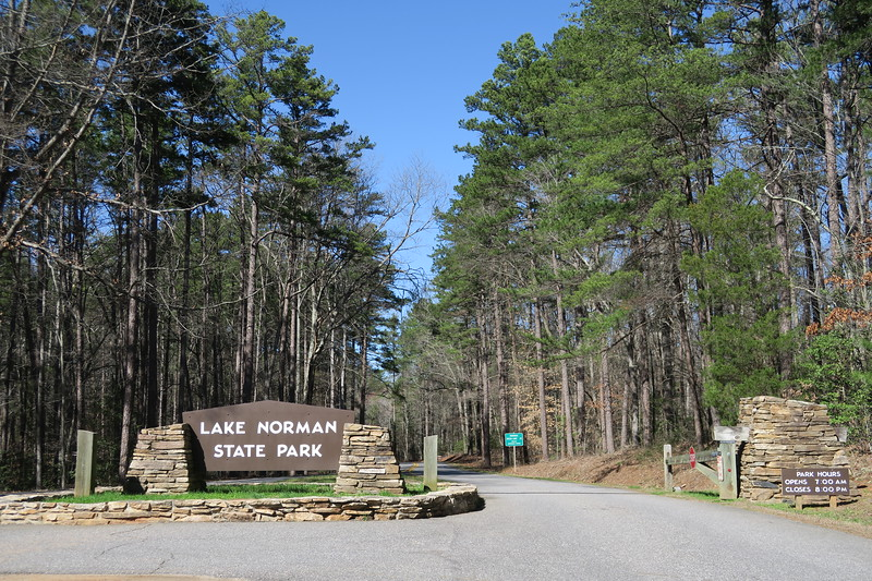 Lake Norman State Park East Entrance