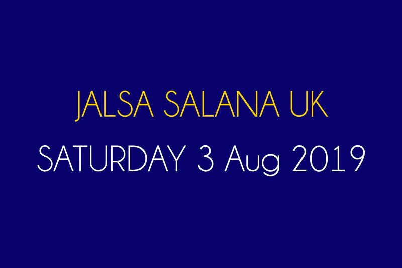 Saturday Jalsa Photo