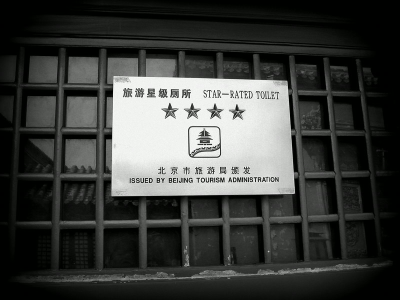 Beijing 091904_027.JPG