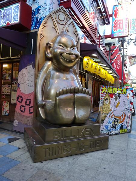 Osaka, JAPAN 2013