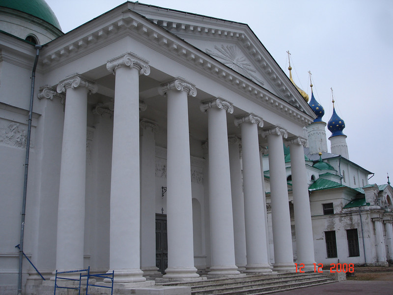 2008-12-12 Экскурсия в В-Новгород Финифть 32.JPG