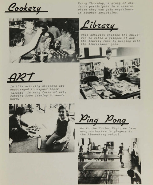 Chowa Yearbook 1984 -2.png