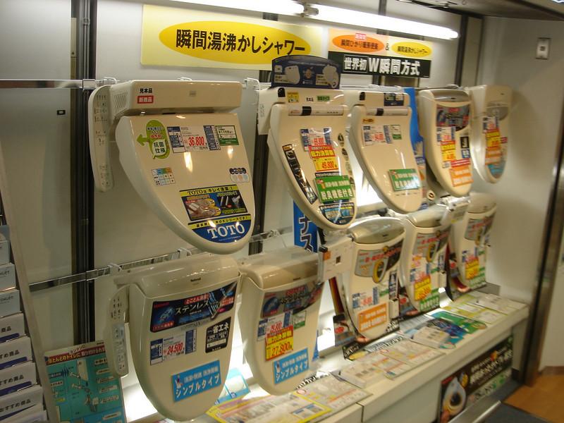 09 Toilet Seats.jpg
