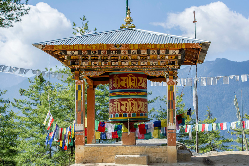 031313_TL_Bhutan_2013_093.jpg