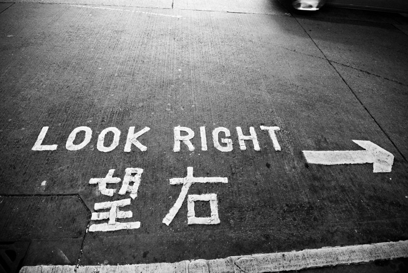 Friendly Reminder Hong Kong, China — May 2010